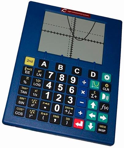 Важные характеристики калькулятора